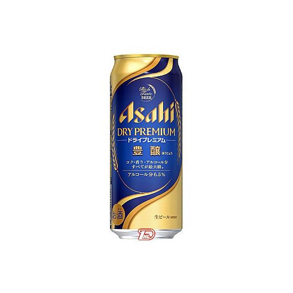【送料無料2ケース】アサヒ ドライプレミアム 豊醸 500ml缶 48本★北海道、沖縄のみ別途送料が必要となります
