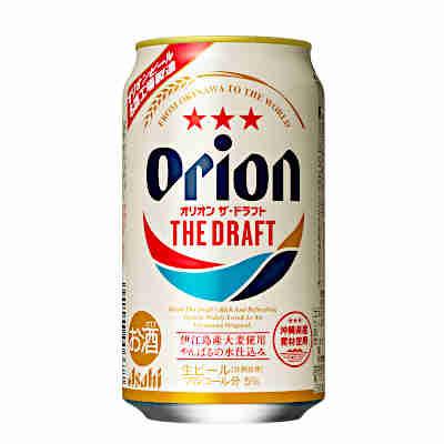 【送料無料3ケース】オリオンドラフト アサヒ 350ml缶 24本×3★北海道、沖縄のみ別途送料が必要となります