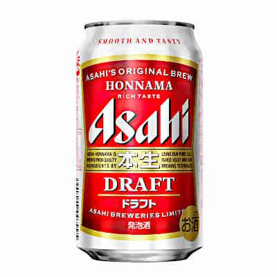 【送料無料3ケース】本生ドラフト アサヒビール 350ml缶 24本×3★北海道、沖縄のみ別途送料が必要となります