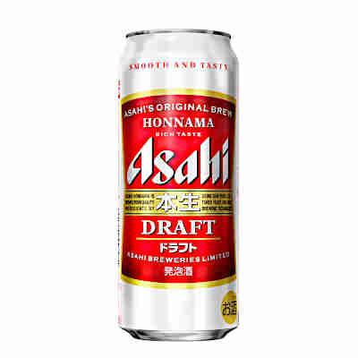 【送料無料2ケース】本生ドラフト アサヒビール 500ml缶 24本×2★北海道、沖縄のみ別途送料が必要となります