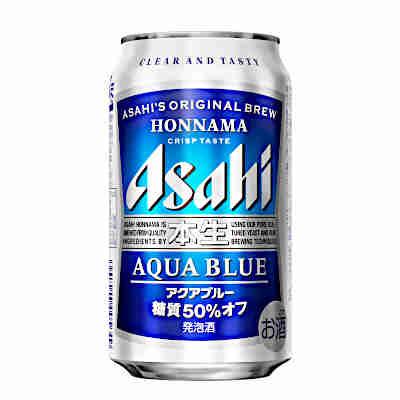【送料無料2ケース】本生アクアブルー アサヒ 350ml缶 24本×2★北海道、沖縄のみ別途送料が必要となります