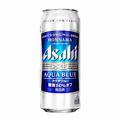 【送料無料2ケース】本生アクアブルー アサヒビール 500ml缶 24本×2★北海道、沖縄のみ別途送料が必要となります