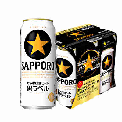 【送料無料2ケース】生ビール黒ラベル サッポロ 500ml缶 24本×2★北海道、沖縄のみ別途送料が必要となります