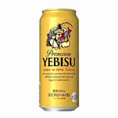 【送料無料2ケース】エビスビール サッポロ ヱビス 500ml缶 24本入×2★北海道、沖縄のみ別途送料が必要となります