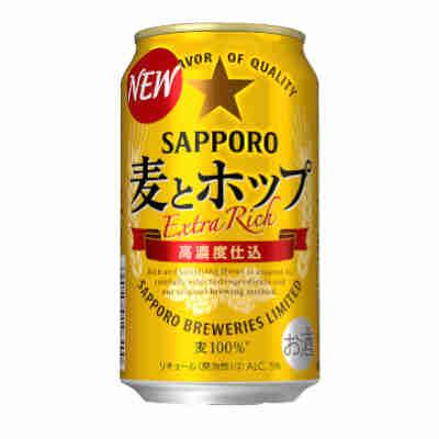 【送料無料3ケース】麦とホップ サッポロ  350ml缶 24本×3★北海道、沖縄のみ別途送料が必要となります