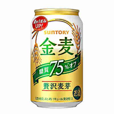 【送料無料2ケース】金麦〈糖質75%オフ〉 サントリー 350ml缶 24本×2★北海道、沖縄のみ別途送料が必要となります