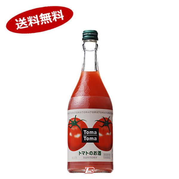 送料無料 トマトのお酒 トマトマ ギフ_包装 ※アウトレット品 サントリー 500ml 沖縄のみ別途送料が必要となります 北海道