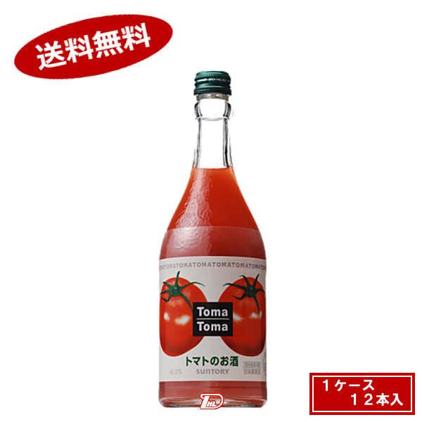 送料無料1ケース トマトのお酒 トマトマ 新作続 サントリー 500ml 沖縄のみ別途送料が必要となります 北海道 12本入 限定タイムセール