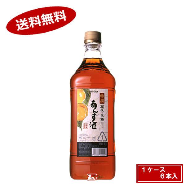 【送料無料2ケース】特選果実酒房 樹成り完熟あんず酒 サントリー 1.8L 6本×2★北海道、沖縄のみ別途送料が必要となります