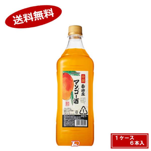 【送料無料2ケース】特選果実酒房 南国産マンゴー酒 サントリー 1.8L 6本×2★北海道、沖縄のみ別途送料が必要となります