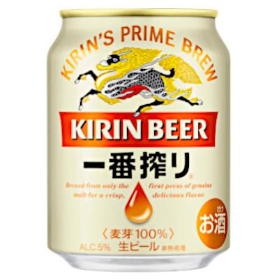 【送料無料3ケース】一番搾り 生ビール キリン 250ml缶 24本×3★北海道、沖縄のみ別途送料が必要となります