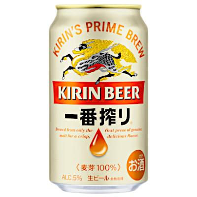 【送料無料2ケース】一番搾り 生ビール キリン 350ml缶 24本×2★北海道、沖縄のみ別途送料が必要となります