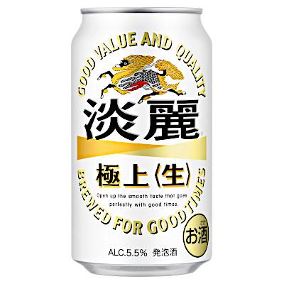 【送料無料3ケース】淡麗極上〈生〉 キリンビール 350ml缶 24本入×3★北海道、沖縄のみ別途送料が必要となります