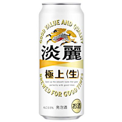 【送料無料2ケース】淡麗極上〈生〉 キリンビール 500ml缶 24本入×2★北海道、沖縄のみ別途送料が必要となります