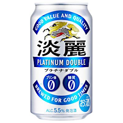 【送料無料3ケース】淡麗プラチナダブル キリン 350ml缶 24本×3★北海道、沖縄のみ別途送料が必要となります