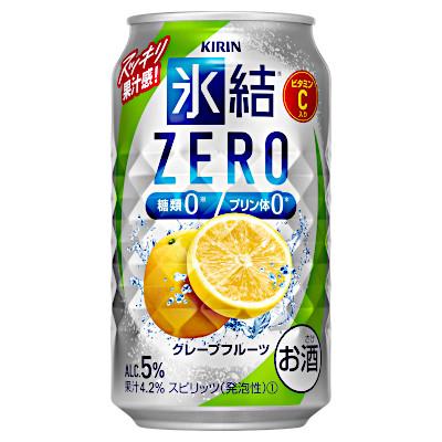 【送料無料3ケース】氷結ZEROゼロ グレープフルーツ キリン 350ml缶 24本入×3●北海道、沖縄のみ別途送料が必要となります