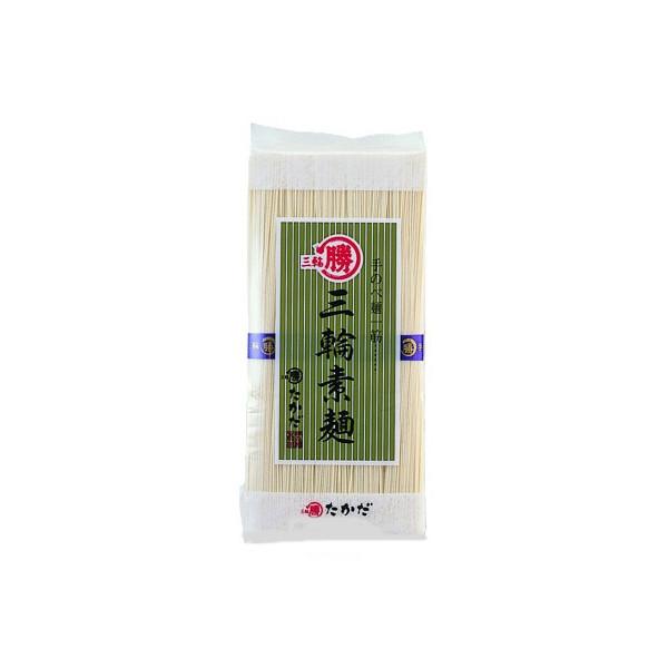 【送料無料1ケース】三輪素麺 マル勝高田 500g 20個★北海道、沖縄のみ別途送料が必要となります