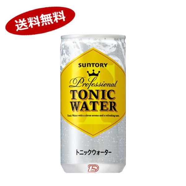 【送料無料3ケース】サントリー トニックウォーター 200ml 30本入×3★北海道、沖縄のみ別途送料が必要となります
