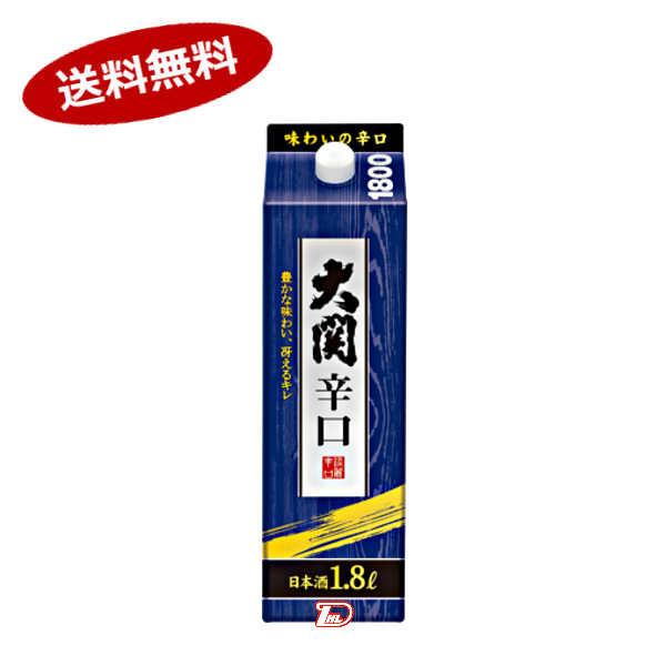 【送料無料2ケース】大関 辛口はこの酒 1.8L パック 6本×2★北海道、沖縄のみ別途送料が必要となります