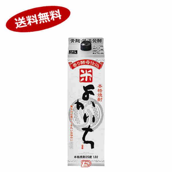 【送料無料2ケース】よかいち 米 25度 宝酒造 1.8L(1800ml) 6本入★北海道、沖縄のみ別途送料が必要となります