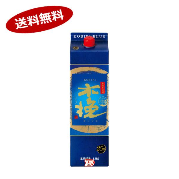 【送料無料2ケース】薩摩木挽 ブルーパック 芋 雲海酒造 25度 1.8L 6本入×2★北海道、沖縄のみ別途送料が必要となります