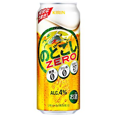 【送料無料1ケース】のどごし ゼロ キリン 500ml缶 24本入★北海道、沖縄のみ別途送料が必要となります