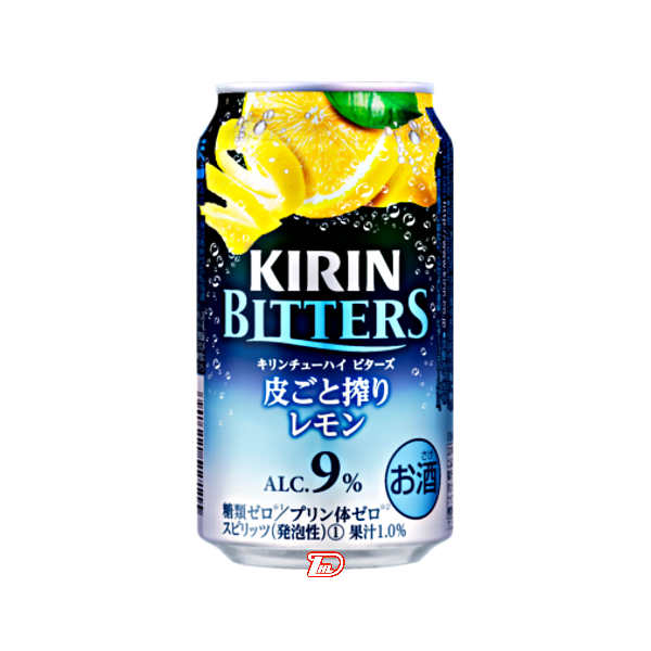 【送料無料3ケース】キリンチューハイ ビターズ 皮ごと搾りレモン キリン 350ml 24本入×3★北海道、沖縄のみ別途送料が必要となります