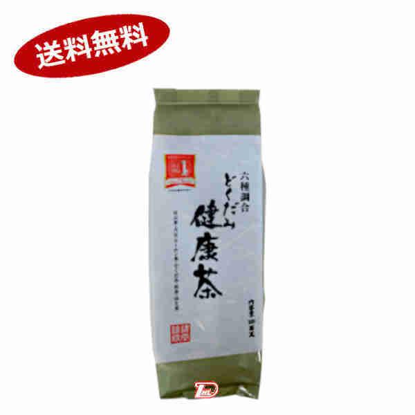【送料無料1ケース】どくだみ健康茶 小谷穀粉 400g 20個入★北海道、沖縄のみ別途送料が必要となります