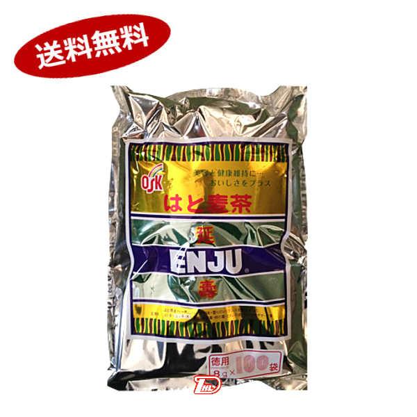 【送料無料1ケース】はと麦茶 延寿 小谷穀粉 (8g×100袋)×8個★北海道、沖縄のみ別途送料が必要となります
