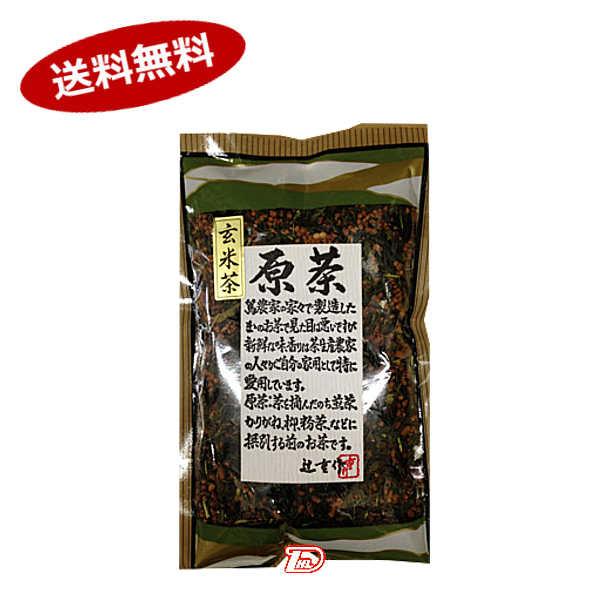 【送料無料1ケース】原茶(玄米茶) 山城物産 200g×40個★北海道、沖縄のみ別途送料が必要となります