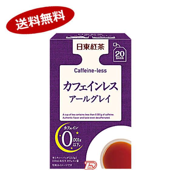 【送料無料1ケース】日東紅茶 カフェインレス アールグレイ ティーバッグ 三井農林 (2g×20個)×48個★北海道、沖縄のみ別途送料が必要となります