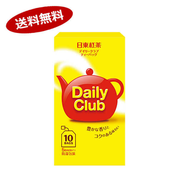 日東紅茶 デイリークラブ10BAGS 三井農林 22g(10袋)×120個★北海道、沖縄のみ別途送料が必要となります, 京都パン屋GREEN d6212911