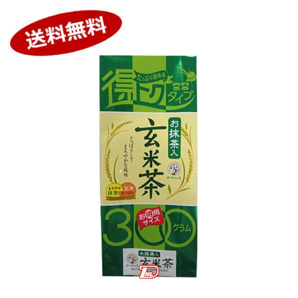 【送料無料1ケース】お抹茶入り 玄米茶 宇治森徳 300g 20個★北海道、沖縄のみ別途送料が必要となります