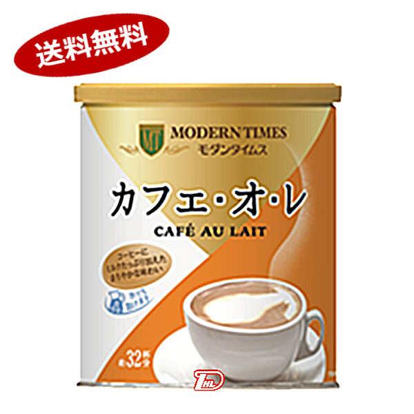 予約販売品 毎日続々入荷 送料無料1ケース モダンタイムス カフェオレ 日本ヒルスコーヒー 420g 北海道 32杯分 沖縄のみ別途送料が必要となる場合があります 一部 ×6個入