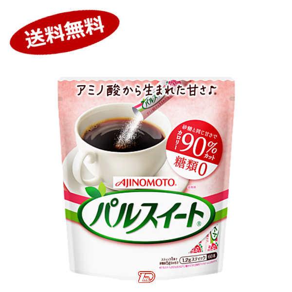 【送料無料1ケース】パルスイート 味の素 (1.2g×60袋)×40個★北海道、沖縄のみ別途送料が必要となります