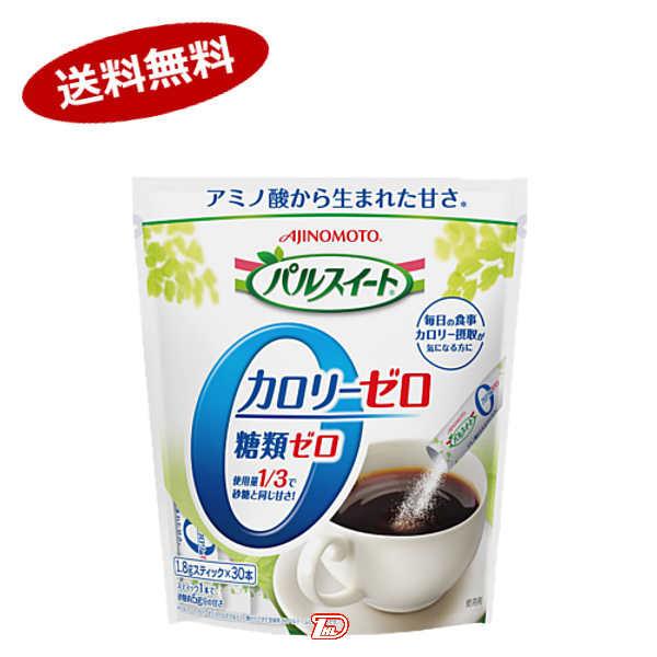 【送料無料1ケース】パルスイート カロリーゼロ 味の素 (1.8g×30本)×40個★北海道、沖縄のみ別途送料が必要となります