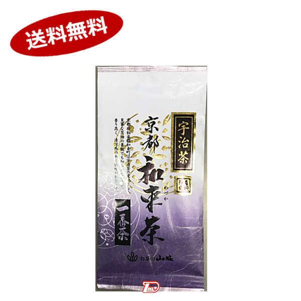 【送料無料1ケース】京都和束茶一番茶 山城物産 80g 20個入★北海道、沖縄のみ別途送料が必要となります