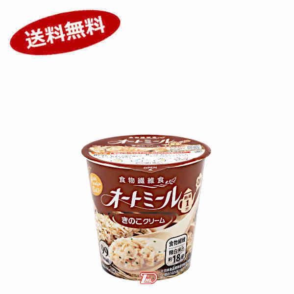 【送料無料】オートミール きのこクリーム 旭松食品 24.2g×12入り★一部、北海道、沖縄のみ別途送料が必要となる場合があります