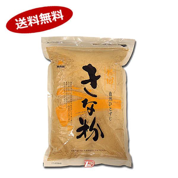 【送料無料1ケース】きな粉 業務用 火乃国 1kg 8個★一部、北海道、沖縄のみ別途送料が必要となる場合があります