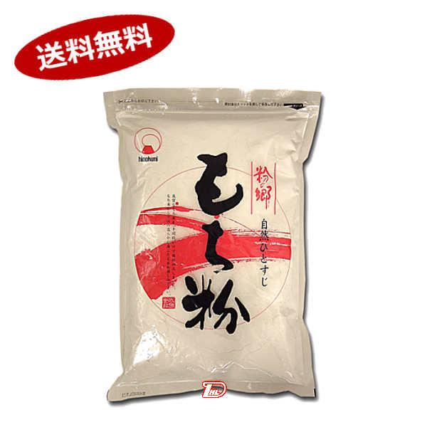 【送料無料1ケース】もち粉 業務用 火乃国 1kg 12個★北海道、沖縄のみ別途送料が必要となります