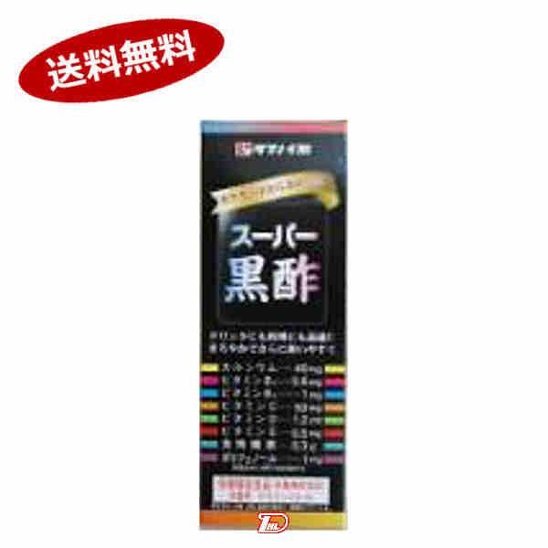 【送料無料1ケース】スーパー黒酢ドリンク タマノイ酢 500ml 6本入★北海道、沖縄のみ別途送料が必要となります