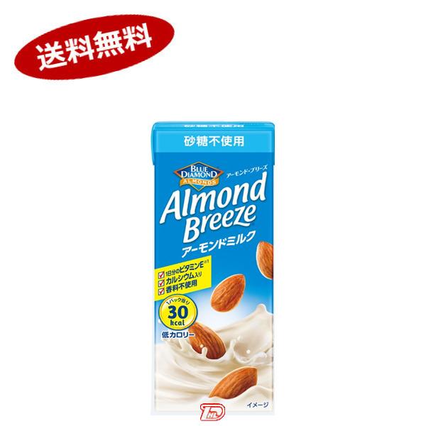 【送料無料3ケース】アーモンド ブリーズ 砂糖不使用 ポッカサッポロ 200ml パック 24本×3★北海道、沖縄のみ別途送料が必要となります