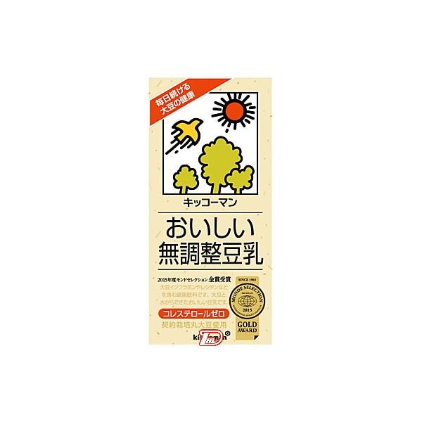 送料無料2ケース おいしい無調整豆乳 本日の目玉 卸直営 キッコーマン 1000ml 6本入×2 一部 北海道 沖縄のみ別途送料が必要となる場合があります
