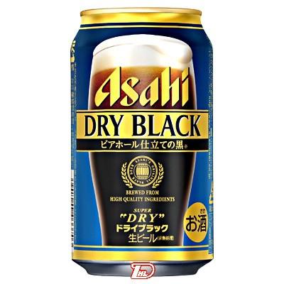 【3ケース】アサヒ スーパードライ ドライブラック 350ml缶 24本入×3