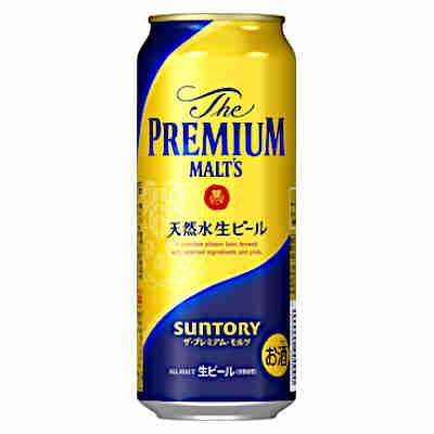 【2ケース】ザ プレミアムモルツ(プレモル) サントリー 500ml缶 24本×2