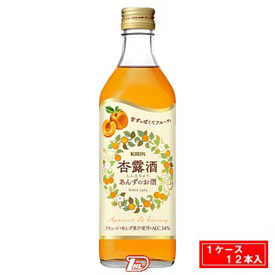 【1ケース】杏露酒 シンルチュウ 永昌源 500ml 12本入