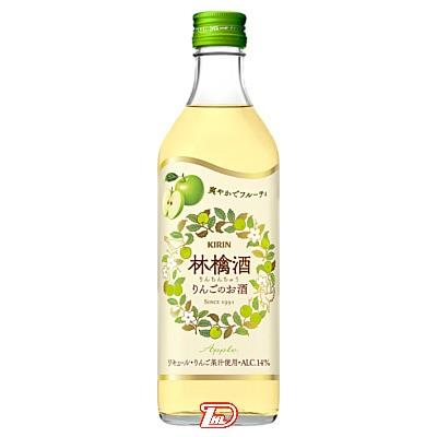 【1本】林檎酒 リンゴチュウ 永昌源 500ml