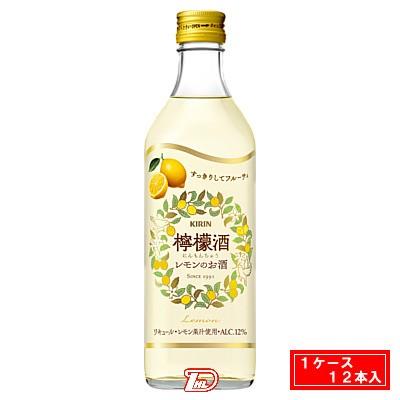 【1ケース】檸檬酒 レモンチュウ 永昌源 500ml 12本入