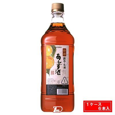 【2ケース】特選果実酒房 樹成り完熟あんず酒 サントリー 1.8L 6本×2