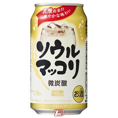 【3ケース】ソウルマッコリ 6度 サントリー 350ml 缶 24本×3